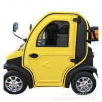 迷你型大阳款新能源电动四轮汽车 成人电瓶电动四轮代步车家用型