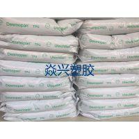 德国食品接触认证 Covestro Desmopan TPU DP1080A 工程配件
