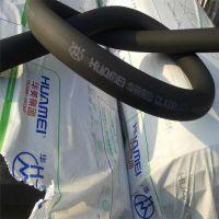 华美品牌橡塑规格全 橡塑保温管B1级标准2米 华美橡塑管批发厂家