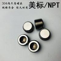 厂家直销不锈钢SUS304丝口内六角堵头/外塞头NPT美标管件牙1分2分