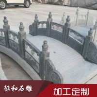 公园景区石雕汉白玉晚霞红青石栏杆护栏供应花岗岩石材整体小石桥