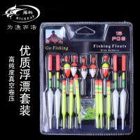 15个/卡浮漂速卖通ebay热销浮标批发鱼漂渔具钓鱼用品渔漂套装