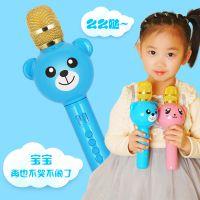 儿童话筒无线麦克风卡拉ok唱歌机带扩音可充电家用一体宝宝玩具