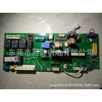 美的空调天花机主板KFR-120QSDY.D.1.2.1-1/美的空调主板