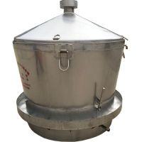 不锈钢酒罐价格 小作坊酿酒设备批发价格 白酒酿造蒸馏设备