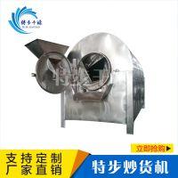 不锈钢滚筒炒货机 坚果烘干机 电动滚筒炒锅