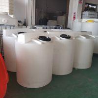 【华社】3吨特大加药箱定制 大型搅拌罐 可加装电机,计量泵