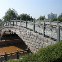 供应精雕大理石栏杆 定做景观桥护栏 绿化工程石栏杆