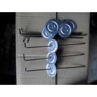 直销保温隔热材料、碳钢钩钉 锁片 铝制保温钉 长度自定
