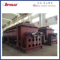 常州力马-菌渣真空桨叶干燥机,热电厂桨叶式干燥机污泥干化机KJG-200