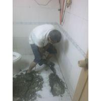 惠城区卫生间补漏小妙招、惠州市房屋漏水防水补漏施工公司