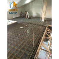 通州区专业浇筑楼板现浇阁楼搭建安装