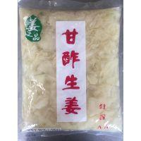 日式料理寿司姜片/醋泡姜/红姜丝/糖姜片/酸甜姜片
