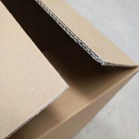 纸盒无锡厂家定制 快递纸箱 物流打包纸箱 批发