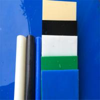 厂家直销黑白色PE板材 聚乙烯片材 高密度PE板可定制 加工