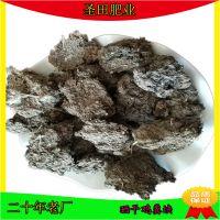 北京周边干鸡粪厂家 北京昌平发酵鸡粪有机肥价格 顺义牛粪羊粪多少钱一吨