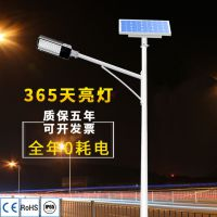 深圳鸿泰太阳能路灯厂家