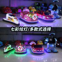 山东临沂广场亲子电动碰碰车,儿童新款保时捷发光车行业领先