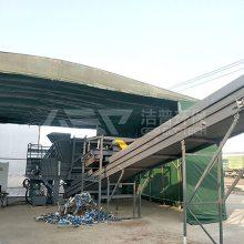 大件垃圾处置系统设备优良-南京大件垃圾处置系统-洁普智能环保
