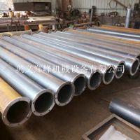 厂家专业定制加厚管式螺旋输送 不锈钢螺旋输送机 绞龙输送泵