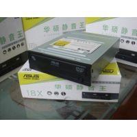 【厂家直销】全新ASUS华硕SATA 串口DVD光驱 台式机电脑内置光驱