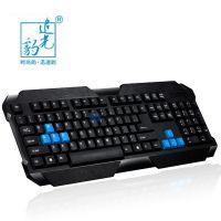 正品追光豹Q19办公/网吧PS/2键盘魔兽台式机有线键盘电脑配件批发