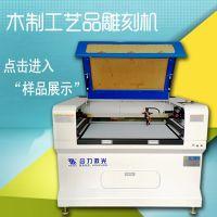 佛山布料模板激光切割机 激光雕刻切割机 微雕烫钻制版机