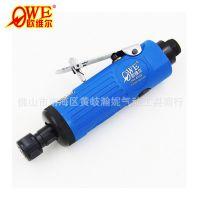 欧维尔OW-8302气动套装刻磨机 风磨笔 风动直磨打磨工具