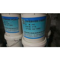 环氧树脂胶泥河南厂家供应