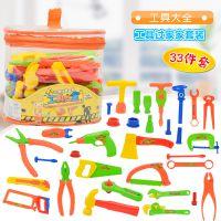 过家家玩具 仿真维修工具包 儿童玩具套装 男孩电动维修工具