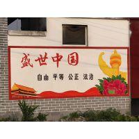 新疆墙体广告公司 新疆昌吉广告制作 新农村粉刷