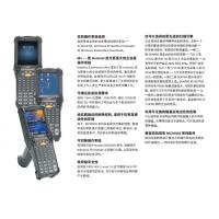 斑马Zebra摩托罗拉MC92N0二维数据采集器 IP64坚固耐用工业型PDA盘点机