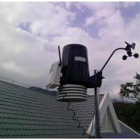 校园小型自动气象站儿童 davis6152农林环境信息采集仪 美国进口天气预报仪