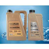 山东汽油机油厂家凯斯贝斯特供应全合成汽油机油SN 0W40 4L