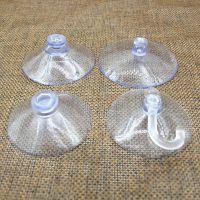 JSH茶几桌面配件穿孔透明玻璃垫片小吸盘真空固定防滑穿藤吸盘片