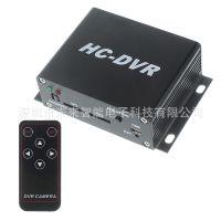 HC-DVR 迷你一路高清视频车载记录仪 支持mini sd双卡监控录像机