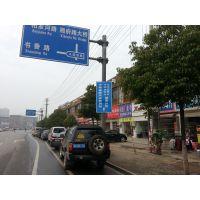 湖南长沙道路标牌制作