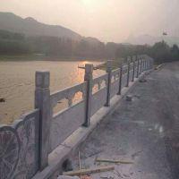 花岗岩石材栏杆 芝麻白景观  河道石雕护栏厂家