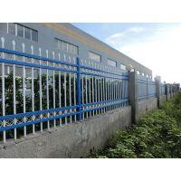 广东云浮热镀锌围墙护栏 工厂学校小区围栏 工业区外墙铁护栏