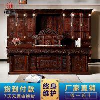 祥蕴阁红木家具批发 红木书柜定制 仿古书架 红木家具十大品牌