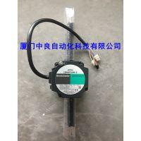 ハイエンドのテクノロジーがモータ日本东方ORIENTAL MOTOR无刷电机BLV640N10F-3