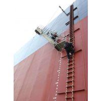 中海油专用新标准引航员软梯厂家