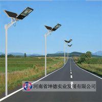 荥阳太阳能路灯厂家坤德实业供应50w新农村建设用路灯设备