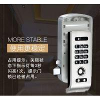 必达 桑拿储物柜锁 浴室柜锁 健身房柜锁 更衣柜锁 智能柜门锁