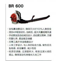 斯蒂尔BR600进口森林风力灭火机 大功率风力吹风机 背负式风力吹雪机 德国斯蒂尔进口风力灭火机