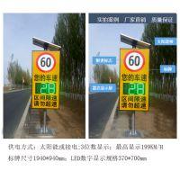 【厂家直销】雷达测速屏 车速反馈仪 Ewig艾威 LLCSP速度显示屏