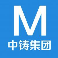 中铸金属构件集团股份有限公司