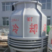 高温逆流玻璃钢冷却塔60t价格 河北华强