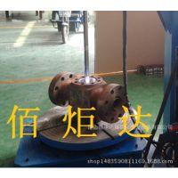阀门深孔内壁堆焊工艺  技术方案 工艺流程 认证