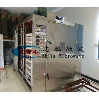 供应调味品浸膏真空低温干燥设备 调味品低温干燥设备